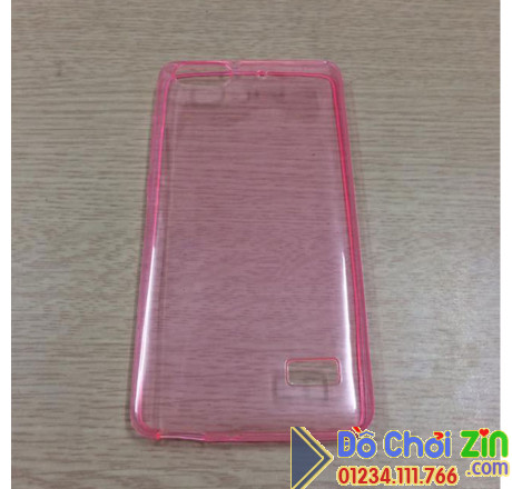 ốp lưng huawei g  play mini silicone